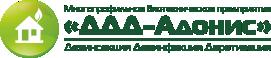 Логотип ДДД-Адонис